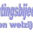 Wilt u meer weten over diensten en ondersteuning thuis voor 55+ in de wijk Segbroek? Kom dan donderdag 14 maart 2013 van 10.00 – 12.00 uur naar de voorlichtingsbijeenkomst in […]